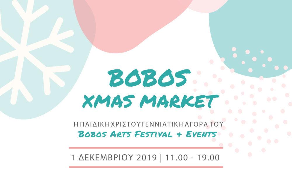 Bobos Christmas Market  fb 2.2.2